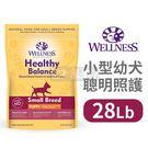 PetLand寵物樂園Wellness-健康均衡-小型幼犬-聰明照護 / 28磅 犬飼料
