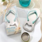 拖鞋開瓶器 餐具 送客禮 婚禮小物【皇家結婚用品】