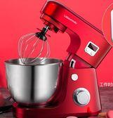 打蛋器臺式打蛋器電動家用奶蓋機打奶油鮮奶商用小型廚師蛋糕攪拌打發器 名創家居館