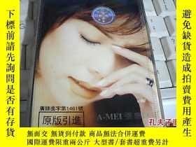 二手書博民逛書店張惠妹2罕見哭不出來 (磁帶)Y25747
