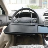 車用餐桌 汽車載小桌子車用後排座椅可折疊餐桌板多功能筆記本電腦支架iPad igo 非凡小鋪