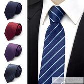 制服8cm男士商務正裝領帶條紋新郎結婚韓版上班職業黑紅色青年 韓慕精品