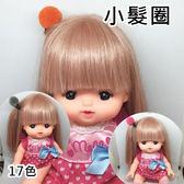 現貨 可愛迷你毛球髮圈 17色    嬰兒飾品/兒童髮飾 《寶寶熊童裝屋》