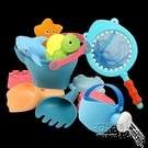 沙灘玩具套裝玩沙挖沙決明子工具洗澡戲水鏟子桶玩具男女 衣櫥秘密