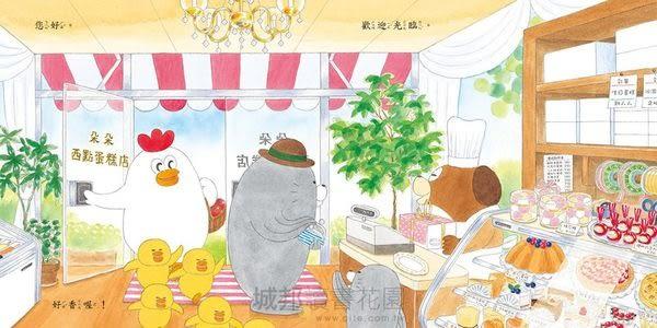 超人氣小雞幸福書包