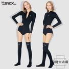 連體潛水服女性感 長袖防曬速干浮潛泳衣顯瘦水母衣-完美