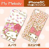 現貨~日本正品 Sanrio My Meldoy 美樂蒂 iPhone 5C 手機殼/套-6430017
