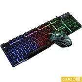 發光鍵盤滑鼠套裝台式電腦USB有線鍵鼠LOL游戲機械手感網吧gogo購