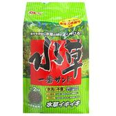【zoo寵物商城】日本《五味》 水草活性底床–2kg(粗)*1包