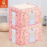 牛津布收納箱布藝儲物盒被子收納袋玩具衣物整理箱   創想數位igo