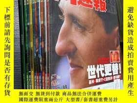 二手書博民逛書店F1速報罕見2007年(10本)Y292946