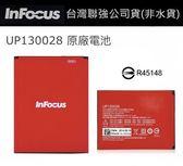 【免運】Infocus UP130028【原廠電池】鴻海 富可視 M210、M310、IN265、TWM Amazing A6S【聯強】