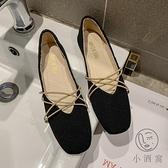 淺口豆豆單鞋女方頭平底奶奶鞋【小酒窩服飾】