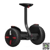 平衡車 鋰享兒童平衡車雙輪成人越野代步車兩輪智慧體感思維車電動帶扶桿 MKS雙11