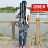 魚竿包 1.2米漁具包魚竿包90cm竿包釣魚包桿包魚具包釣竿包海竿包漁具igo 夢藝家