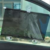 夏季伸縮自動遮陽簾前擋風玻璃遮陽板汽車遮陽擋6件套防曬隔熱第七公社
