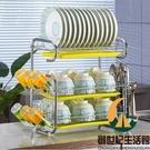 瀝水碗架餐具收納盒收納架碗柜碗碟【創世紀生活館】