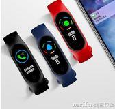 vovg智慧運動手環多功能防水男女彩屏監測壓氧跑步電子學生通用B5手錶藍牙qm 美芭