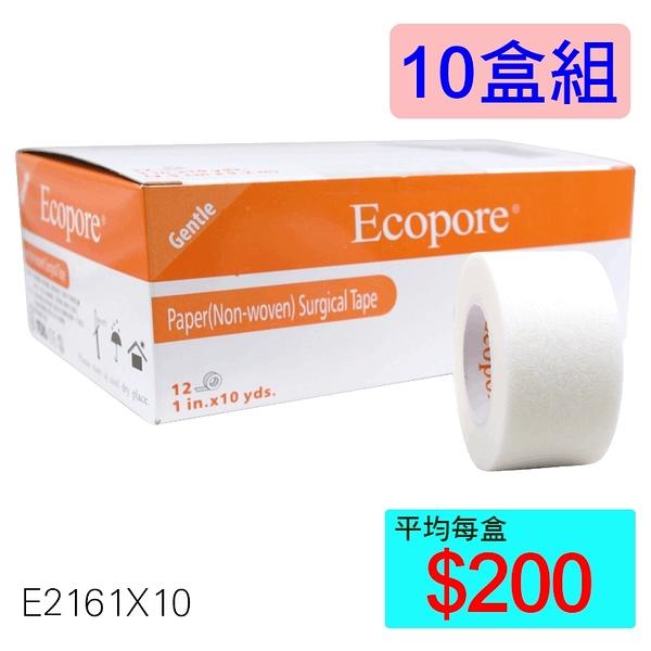 【醫康生活家】Ecopore水波紋透氣膠帶 白色 1吋(12入/盒) ►►10盒組