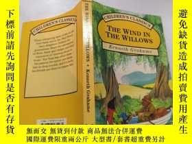 二手書博民逛書店the罕見wind in the willows : 柳林風聲.Y212829 不祥 不祥