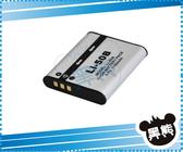 黑熊館 Olympus LI-50B 鋰電池 TG-820 TG-850 VG-150 LI50B 鋰電池