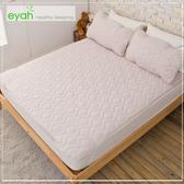 【eyah】台灣製純色加厚舖棉保潔墊平單式雙人-紳士灰