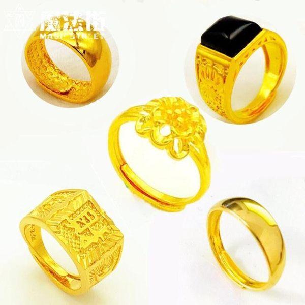 越南沙金男女士24K假黃金純金色開口戒指鍍金久不掉色首飾 魔法街