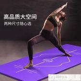 瑜伽墊 初學者瑜伽墊加寬舞蹈健身墊加厚防滑男女士運動瑜珈墊三件套  居優佳品 igo