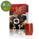 青玉牛蒡茶  養生牛蒡茶包(15g*20包入/盒)x10盒 再送一盒