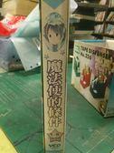 挖寶二手片-U09-067-正版VCD*套裝動畫【魔法使的條件/第1-12話/6碟/】-日語發音