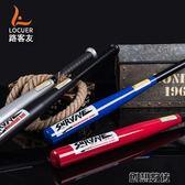 棒球棒棍鋼車載合金鋼黑加厚鋼棒球桿棍  創想數位igo