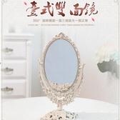 隨身便攜雙面折疊鏡美妝化妝小鏡子可愛女生梳妝鏡公主鏡-