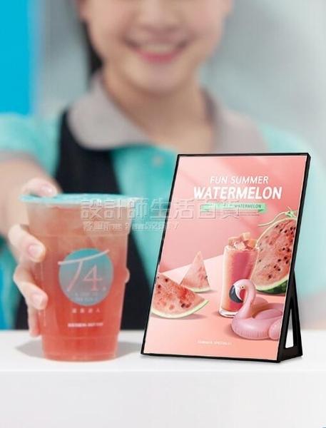 廣告架 桌面立牌A4臺卡架亞克力廣告牌L型臺簽價目表擺臺菜單價格展示牌 NMS設計師生活百貨