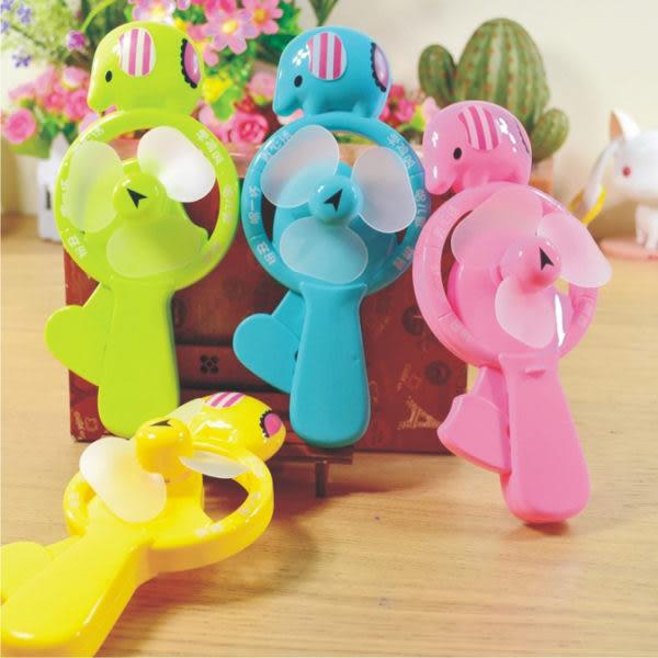 【00168】 小象造型手動式風扇 隨身攜帶 遊戲道具 手持