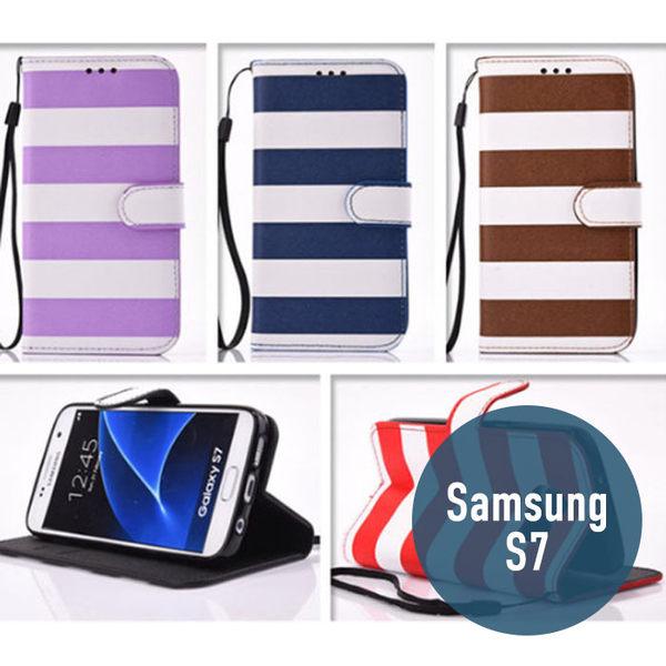 SAMSUNG 三星 S7 彩虹皮套 插卡 支架 側翻皮套 手機套 手機殼 套 保護殼 配件