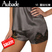 Aubade-Crepuscule蠶絲M-L短褲(神祕灰)VI61