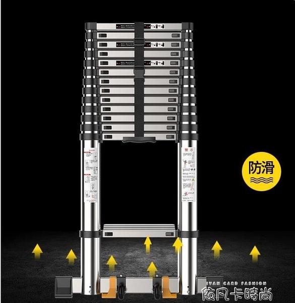 佳戈寶 伸縮梯直梯家用折疊梯升降梯便攜樓梯加厚鋁合金工程梯子QM 依凡卡時尚