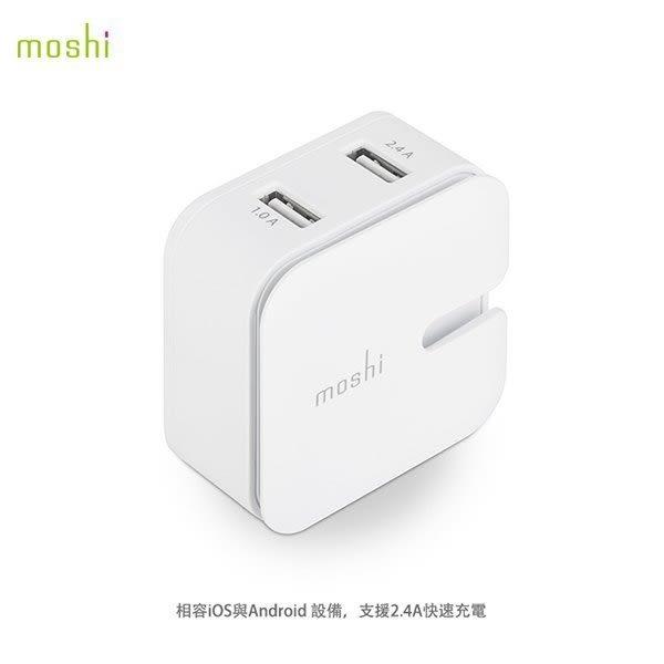 moshi Rewind 2 高效能雙端口電源充電器 2.4A輸出 10W