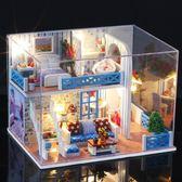 diy小屋子手工制作小房子模型拼裝閣樓別墅中國風創意生日禮物女 歌莉婭
