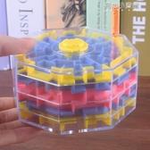 最強大腦3d立體迷宮玩具走珠兒童益智邏輯思維訓練智力魔方迷宮球YYJ  育心小館