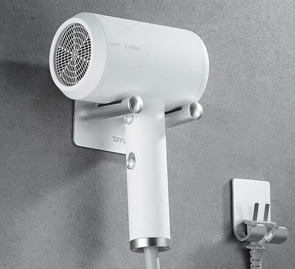 適用戴森吹風機支架子免打孔衛生間風筒架掛架置物架收納電吹風架