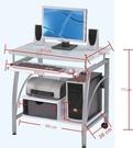 【C.L居家生活館】強化白玻璃電腦桌//台灣製造//工廠直銷