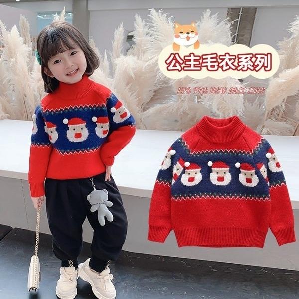 聖誕兒童服裝 寶寶毛衣男女秋冬加厚加絨2020年新款男孩套頭圣誕男童女童兒童 莎瓦迪卡