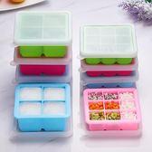 食品級硅膠冰格冰塊制冰盒帶蓋大冰塊模具