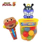 【SAS】日本限定 麵包超人 & 細菌人 兒童 泡澡投球玩具 遊戲套組