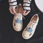 漁夫鞋 百搭小白鞋女學生超火帆布鞋漁夫麻葉chic板鞋女街拍 koko時裝店