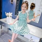 兒童洋裝 女童夏裝洋裝2020新款洋氣童裝網紅兒童女孩時尚韓版雪紡公主裙