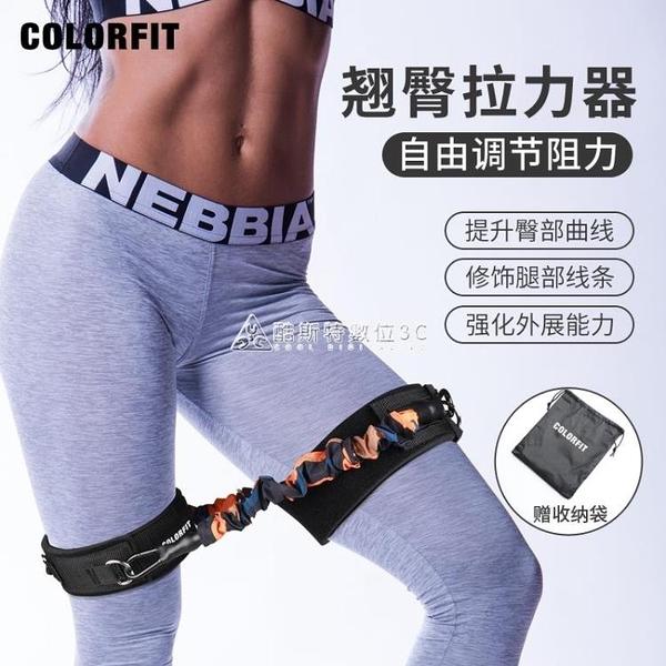 深蹲彈力帶提臀虐臀圈翹臀瘦腿拉力繩練臀神器健身力量訓練阻力帶 快速出貨