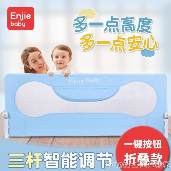 恩杰寶貝嬰兒童無縫床護欄寶寶床邊圍欄大床擋板防摔掉1.8米1.5通QM 美芭