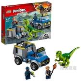 積木小拼砌師系列10757迅猛龍救援卡車積木玩具xw